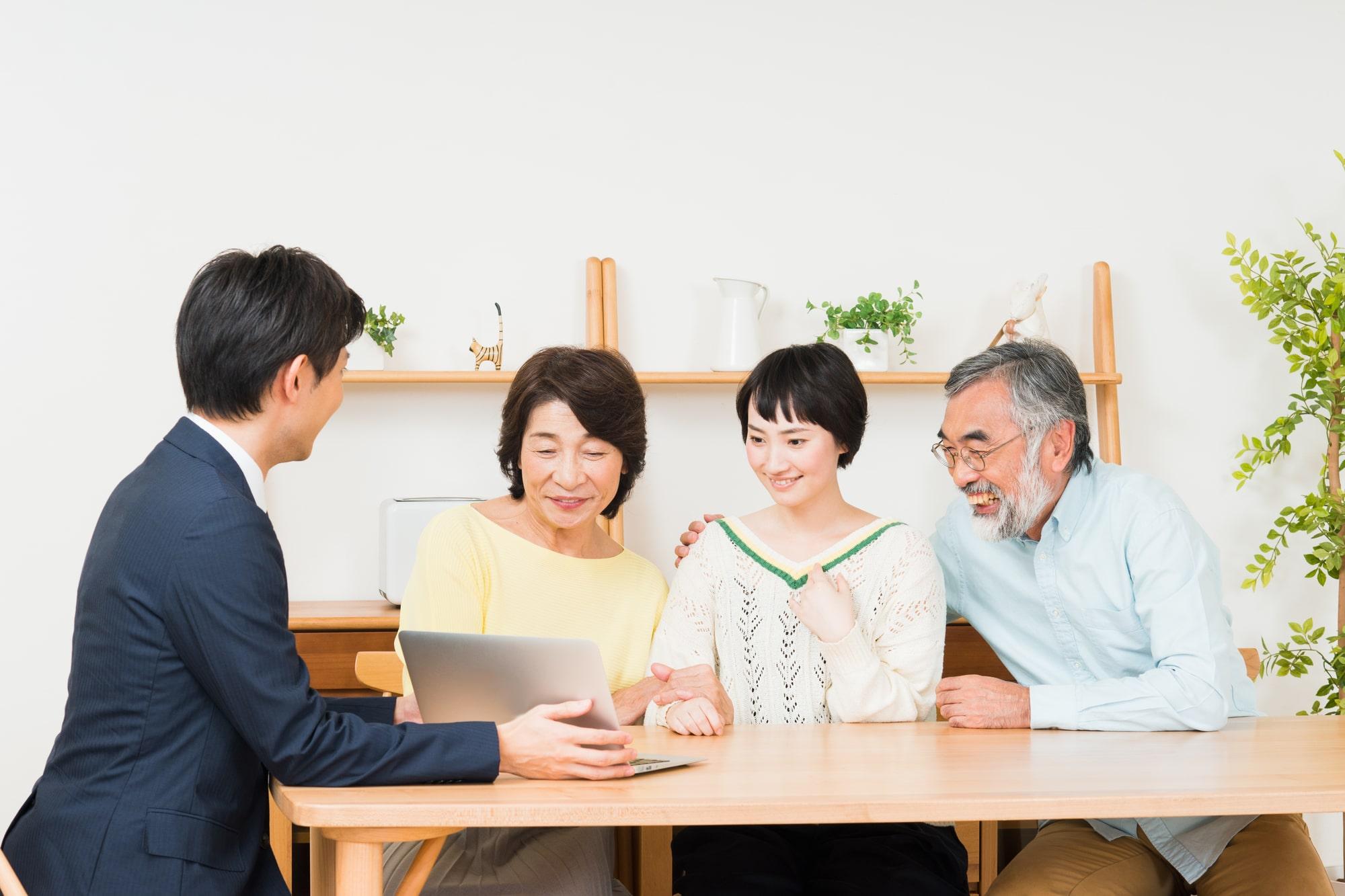 家族信託_手続き